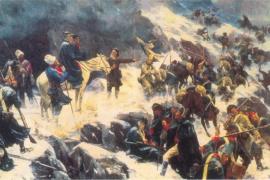 Память о Швейцарском походе Суворова