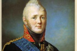 Комендант Башуцкий и император Александр Первый