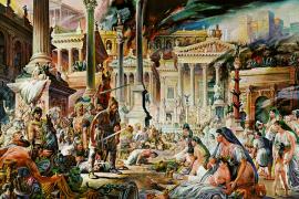 Гибель Рима