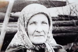 Матрёна Ивановна