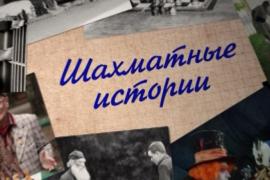 """""""НЕвредные заметки"""" №113 16+"""