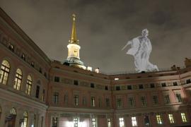 Легенды Михайловского замка
