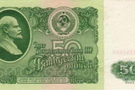 Павловская денежная реформа и флот