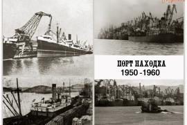 Летний портово-морской Дед Мороз