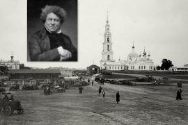 Тесные связи Александра Дюма-отца с Россией