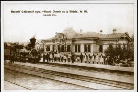 Копейка на вокзал