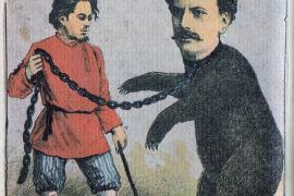 Лейкин, Чехов и плагиат