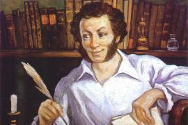 Как звёздные артисты день рождения Пушкина отпраздновали