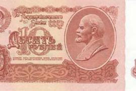 Воспитательная акция на примере 10 рублей