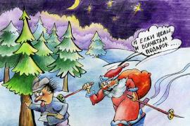 Дед Мороз и браконьер