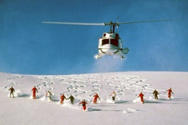 Вертолётные лыжи