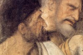 От Иисуса до Иуды