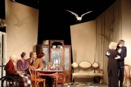 Истории о театральных ляпах
