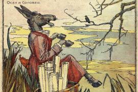 Поэтическое противостояние Крылова и Хвостова. Или очень дорогое чтение стихов