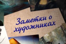 «НЕвредные заметки» № 110 16+