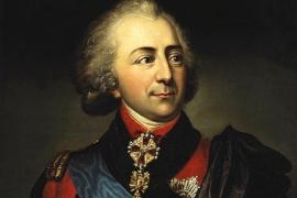 Суворов и граф Кутайсов