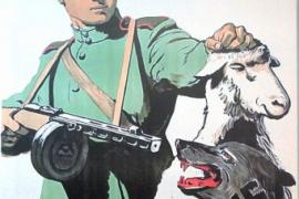 Разоблачение шпионов и диверсантов с помощью скрепки