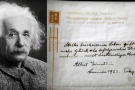 Мудрая формула счастья Альберта Эйнштейна. Очень дорогая к тому же…