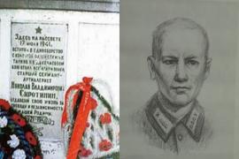 Николай Сиротинин. И один в поле воин