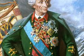 Суворов и альпийская медаль