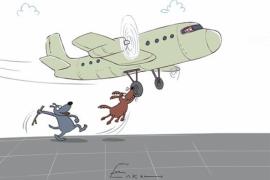 Как мы с другом Мишкой рассмешили всё Домодедово, или погоня за передатчиком на лётном поле