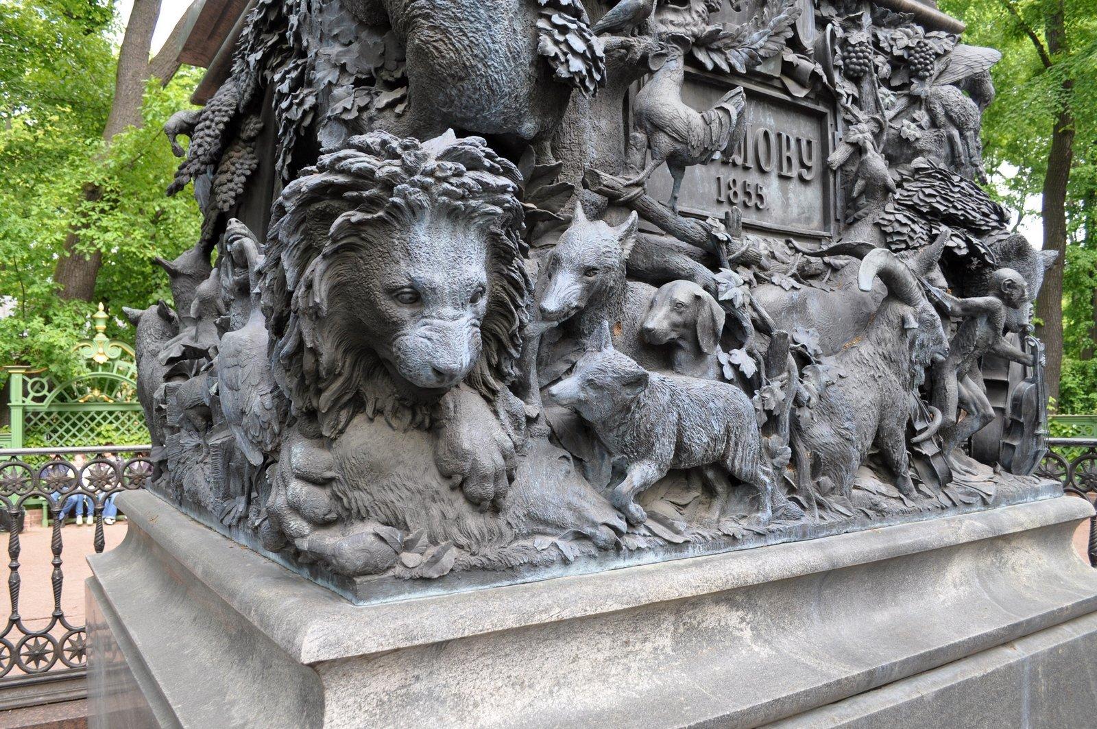 картинка памятника крылову в петербурге некоторых